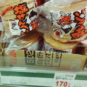 かねひで 沖縄のなつかしい味塩せんべい.jpg